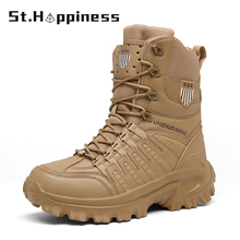 Desert Boots Combat Military Footwear Ankle Special-Force Winter Big-Size Men's New 48