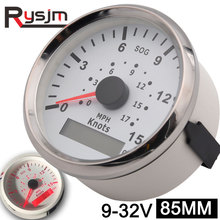 85mm GPS Speedometer motorcycle 15Knots 0 17 MPH Universal Boat Car Speed Gauge 9 32V For Marine Vehicles 9 32V instrument panel