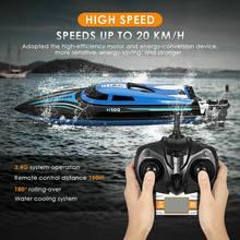 Скоростная гоночная лодка с дистанционным управлением высокоскоростная