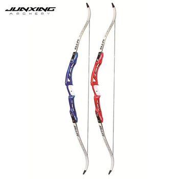 68 inç F165 olimpik yay 18-40 Lbs alüminyum alaşımlı kol akçaağaç bacaklarda okçuluk avcılık çekim
