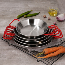 20-36cm Thickened Stainless Steel Non-stick Paella Pan Spanish Seafood Frying Pot Plate