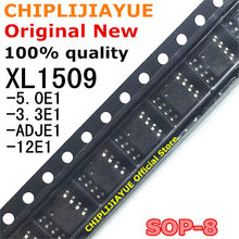 10PCS XL1509 SOP-8 XL1509-5.0E1 XL1509-3.3E1 XL1509-12E1 XL1509-ADJE1 -5.0 -3.3 -12 -ADJ SOP8 SMD New and Original IC Chipset