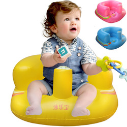 Wielofunkcyjny odporne na tłuczenie gospodarstwa domowego sofa dmuchana dla niemowląt fotelik dla dziecka nauczyć się siedzieć przydatny produkt dzieci mogą yi zi jeść na