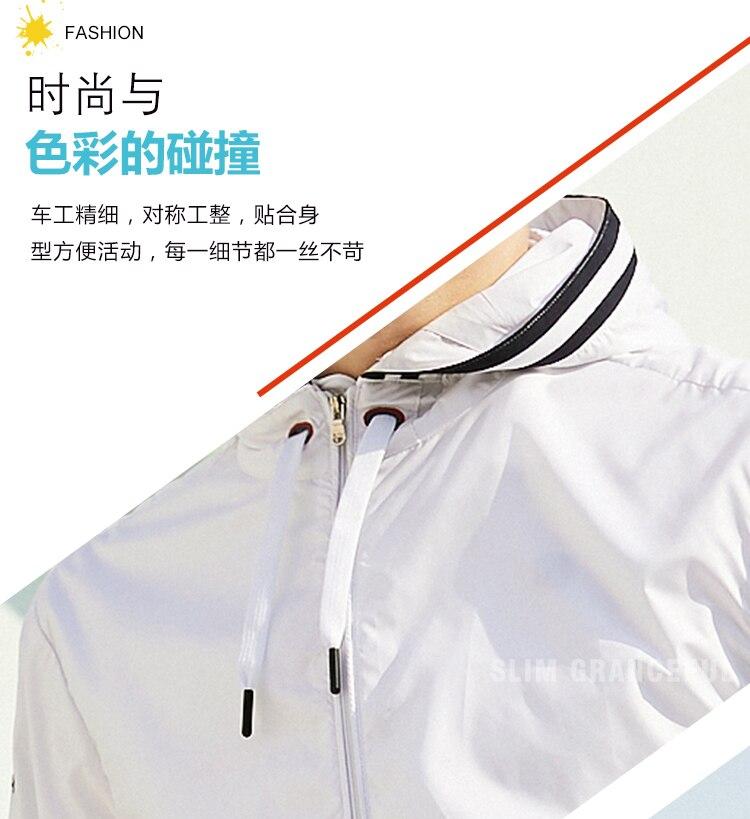 Roupas de golfe jaqueta masculina outono inverno