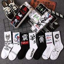6 pairs high quality white Men's Socks suit Harajuku street sports Kawaii Women's socks fashion cotton black stripe Male Socks