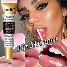 SOS увеличитель губ блеск для губ экстремальных блеск для губ усилитель усилителя большие губы Karite губ Maximizer уменьшить губ против мимических ...