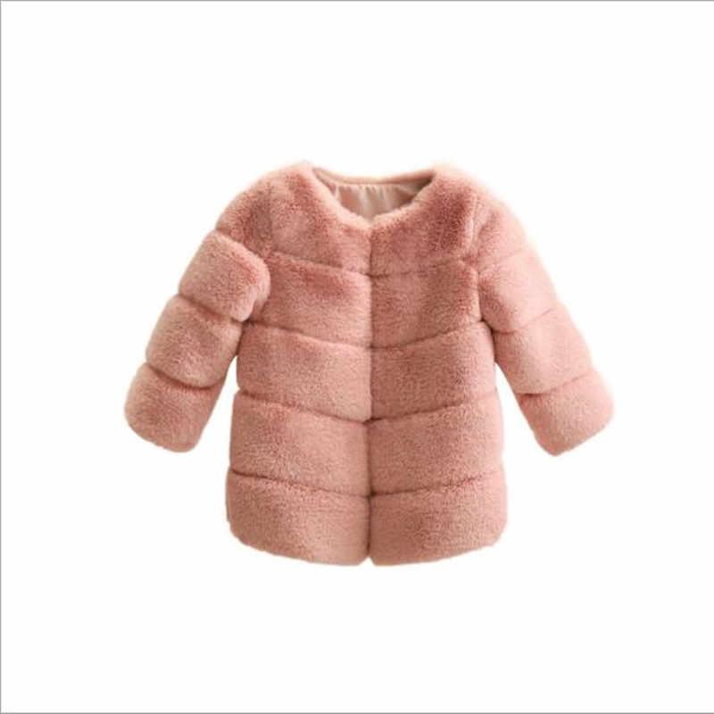 בנות פרווה מעיל ילדי חיקוי פרווה מעיל בנות סתיו חורף קצר שיער חם כותנה אדרת יחיד QV311