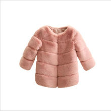 girls fur coat Children Imitation Fur Coat Girls Autumn Winter Short Hair Warm Cotton Single-breasted Overcoat QV311(China)