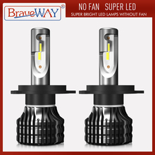 BraveWay 12000LM 두 번째 CSP Led 램프 H4 H7 H1 H11 HB3 HB4 9005 9006 Led 헤드 라이트 자동차 Led 전구 H4 헤드 라이트 자동차에 대 한 자동 Led 빛