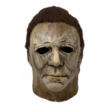 Movie Halloween Horror Michael Myers Mask Cosplay Adult Latex Full Face Helmet Halloween Party Scary Props