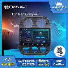 Radio inteligente con GPS para coche, Radio con reproductor Multimedia, Android 10,0, 10 pulgadas, navegador, estéreo, pantalla IPS, Carplay, 6G, 2010G, para Jeep Compass, años 2016 A 128