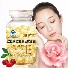 vitamin d3 blister 30 capsules Vitamin E Soft Capsules 100 Capsules Beauty Freckle Anti Wrinkle Skin Care