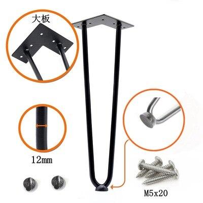 4Pcs Eisen Metall Tisch Schreibtisch Bein Pads Boden Protektoren Tisch und Sofa Möbel Tisch Bein Anti Slip Boden Pads gummi Füße