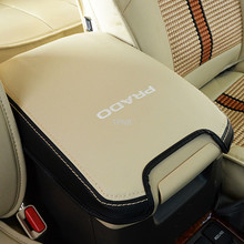 Genuine Leather Car Styling Armrest Box Cover for Toyota Land Cruiser Prado 120 2003 2004 2005 2006 2007 2008 2009 Accessories