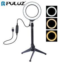 LED 링 라이트 12/16 cm 3 색 모드 유튜브 메이크업을위한 삼각대와 Led 램프 Selfie 사진 스튜디오 사진 ringlight