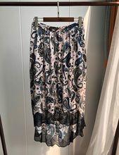 Женская юбка с винтажным принтом, асимметричная кружевная юбка миди с эластичной талией