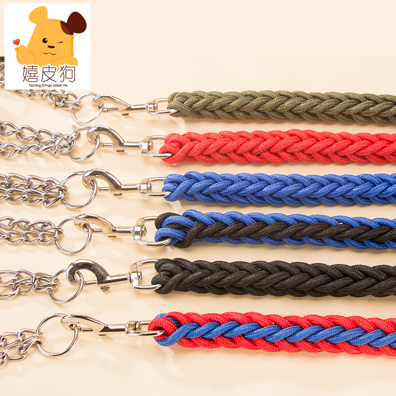 Pet Dog Large Hippies Puppy Dog Weaving Hand Holding Rope Proof Punch Chain Hand Holding Rope Golden Retriever Satsuma Dog Rope