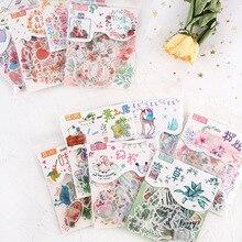 40 Uds pegatinas con dibujos animados otoño flores pegatinas de plantas para planificador DIY Scrapbooking bala diario papelería Niña niños regalos