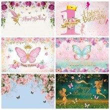 Yeele borboleta bebê um aniversário backdrops glitter princesa flor festa decoração photocall fundo fotografia estúdio
