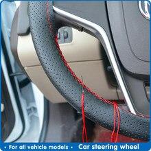 Couvre-volant de voiture 4 couleurs bricolage avec aiguille et fil housse de modélisation de voiture en cuir artificiel 38 cm accessoires d'intérieur de voiture