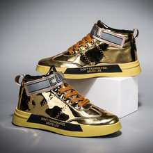 Туфли мужские блестящие высокие модные дизайнерские кроссовки