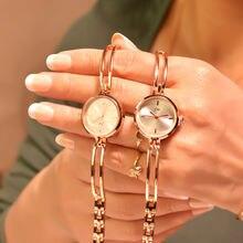 Часы наручные женские с браслетом модные роскошные маленькие