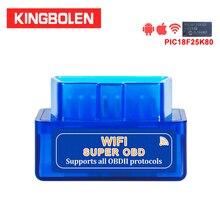 Elm327 wifi super mini chip v1.5 pic18f25k80 obd ii ferramenta de diagnóstico do carro ios/android elm 327 wi fi obd2 leitor de código