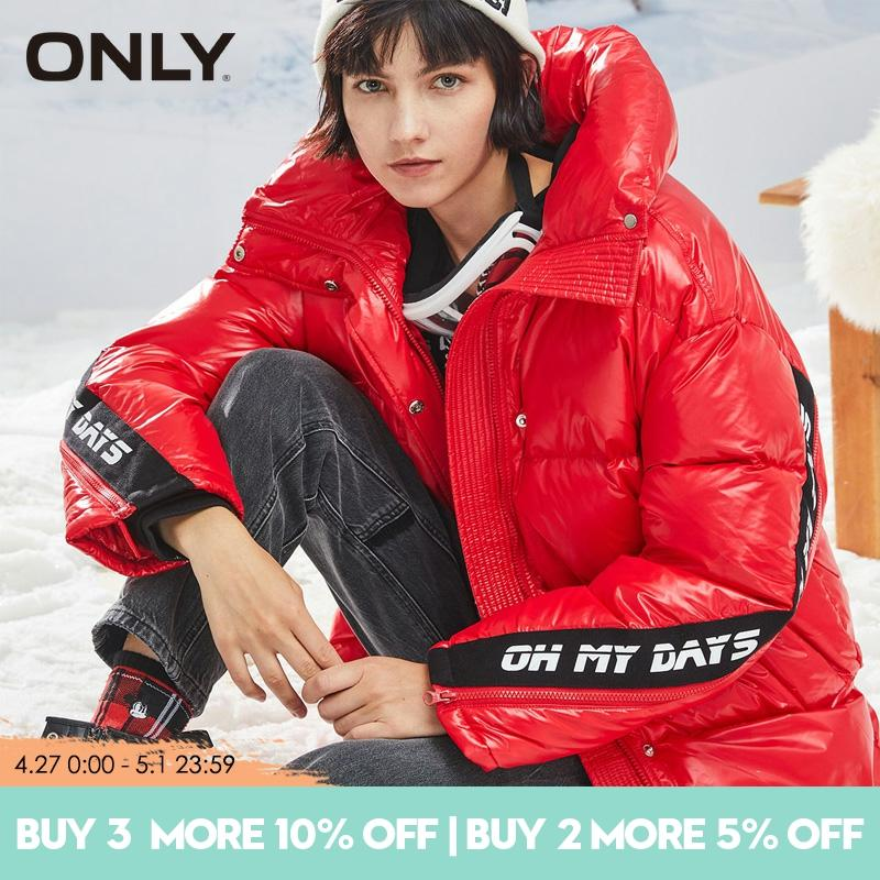 ONLY winter Loose Fit Letter Print Glossy Down Jacket| 119312529