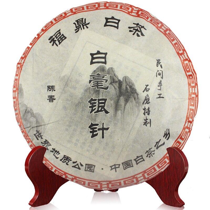 300g chino orgánico té blanco plata aguja Bai Hao Yin Zhen Fuding pastel blanco Juego de cinco piezas redondas para hornear, molde para pasteles y galletas, combinación de acero inoxidable para hornear, herramientas de decoración de pasteles Diy
