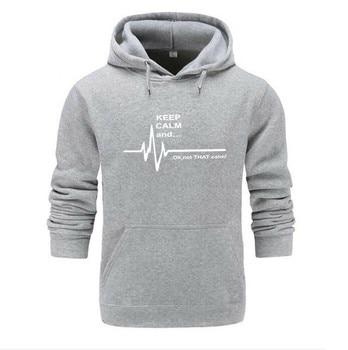 Keep Calm and...Not That Sweatshirt Men Funny EKG Heart Rate  Hoodie Fleece Warm Pullover Sweatshirts Mens
