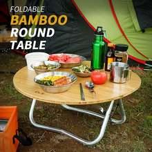 Полускладной круглый стол для кемпинга барбекю пикника портативный