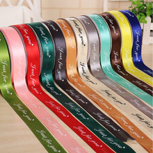 5M/Roll China Wholesale Custom Printed Silk Ribbon Satin Ribbon Tape Grosgrain Ribbon with Logo(China)