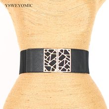 Dance accessories latin Ballroom professional competition Dance Dress belt A002