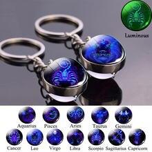 Светящийся брелок для ключей светится в темноте 12 знаков зодиака