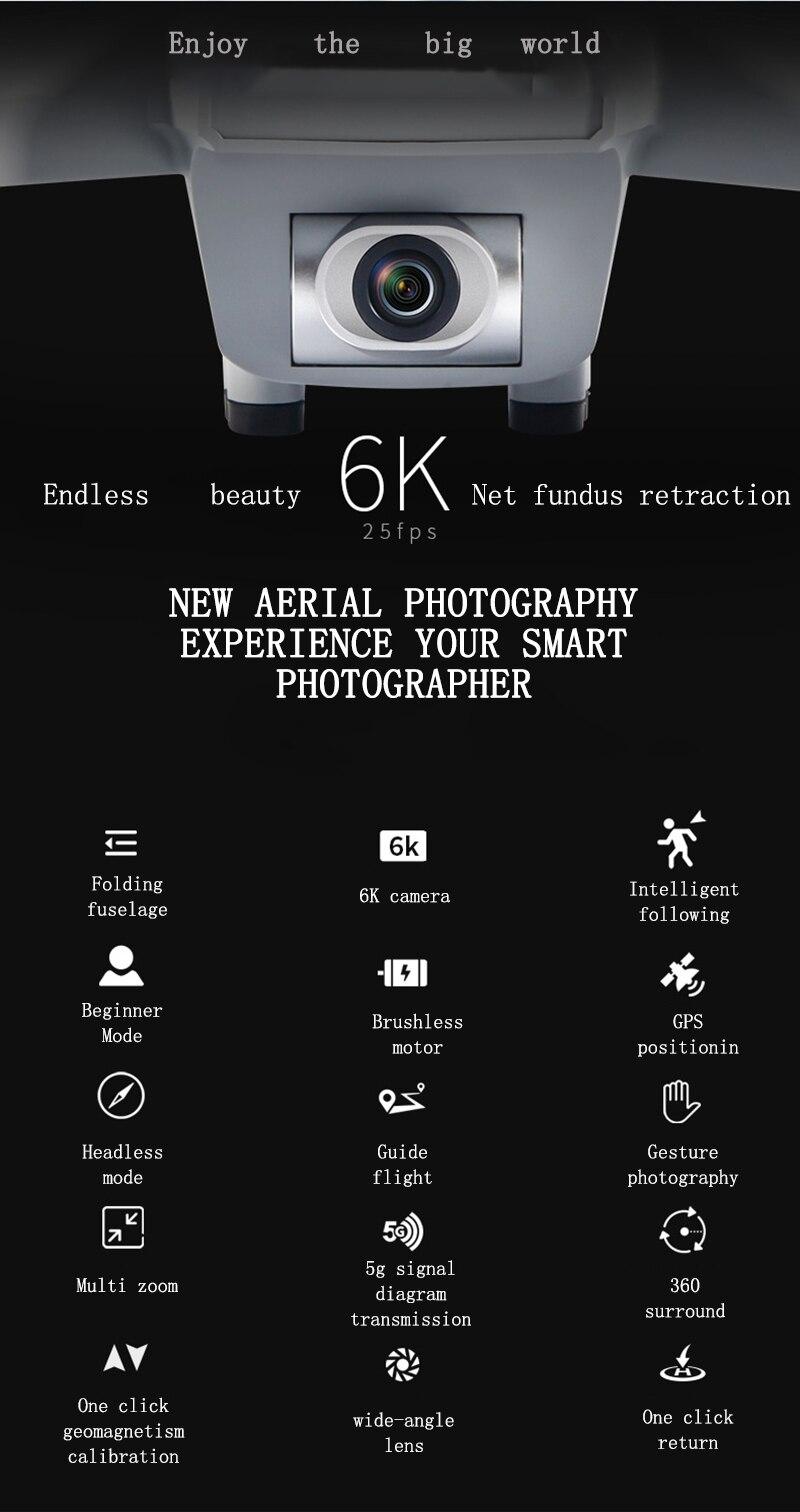 G101 remote control drone camera