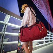 Yilian: Новые мужские и женские рюкзаки деловые поездки багаж