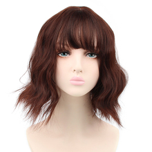 цена на Pageup Short Natural Wave Synthetic Wig For Black Women Purple Wigs with Bangs Heat Resistant Fiber Hair Wigs