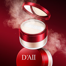 Makeup Powder 3 Colors Loose Face Waterproof Skin Finish setting powder face luxury makeup