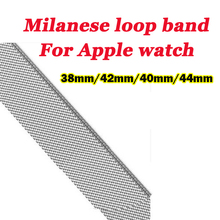 strap for Apple Watch Band Milanese Loop 38mm 42mm 40mm 44mm Stainless Steel link Bracelet for iwatch Wristband Series 5/4/3/2/1 цена и фото