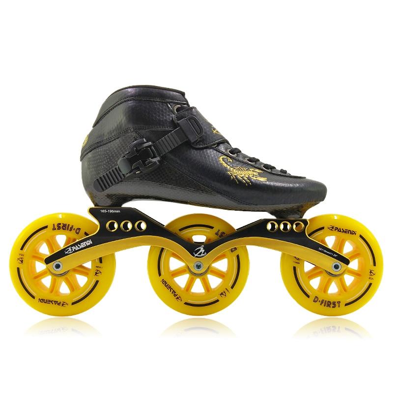pasendi speed skates