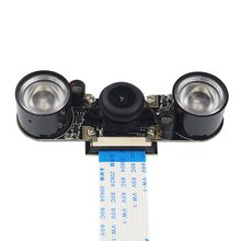 Für Raspberry Pi 4 Modell B/3B +/3B/2B 5 megapixel fisheye weitwinkel nacht vision kamera + licht sensor 130 grad