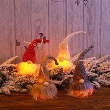 Рождественская светящаяся кукла, игрушки с вязаной шапкой, Рождественский гном, шведские фигурки, праздничное украшение, подарки для детей, светящиеся в темноте