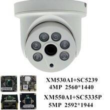 5mp 4mp ip teto dome câmera h.265 xm550ai + sc5335p 2592*1944 xm530 + sc5239 2560*1440 irc onvif cms xmeye detecção de movimento p2p