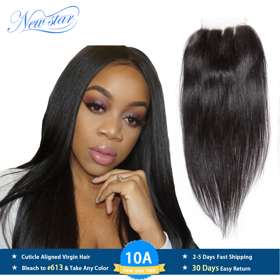 New Star Brazilian Straight Virgin Human Hair 3 Part 5x5 Lace Closures Medium Brown Swiss Lace Bleached Knots With Baby Hair