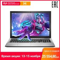 Ultra thin laptop MAIBENBEN XIAOMAI5 15,6 FHD/TN/4415U/8ГБ/240ГБ SSD (M.2)/GT 940MX 1G/DOS/серебристый