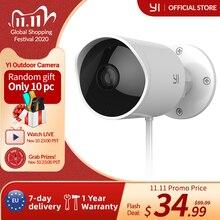 يي كاميرا الأمن في الهواء الطلق 1080p سحابة التخزين واي فاي 2.4G كاميرا مراقبة أي بي مانعة لتسرب الماء الأشعة تحت الحمراء للرؤية الليلية كشف الحركة كاميرات المنزل