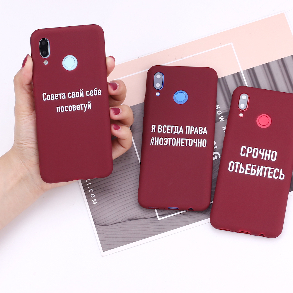For <font><b>Samsung</b></font> S8 S9 S10 S10e Plus Note 8 9 10 <font><b>A7</b></font> A8 Russian Quote Slogan Fashion Girls Silicone Phone Case Cover <font><b>Capa</b></font> Fundas image