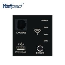 Wallpad 벽 임베디드 라우터 Wifi 리피터 USB 충전기 기능 키 Moduler 전용 55*55mm