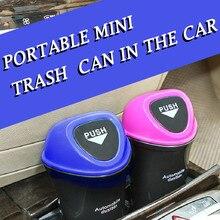 Car Trash Can Garbage Mini Dust Bin Coin Holder Ashtray Cup Home Office Automobiles Storage Bag Accessories Trash Bin Dustbin