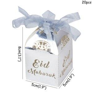 Image 2 - 20 pçs papel caixa de doces ramadan decoração eid mubarak caixa de presente ramadan kareem decoração de festa islâmica eid muçulmano festival suprimentos